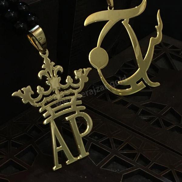 گردنبند فانتزی طلا حرف AP