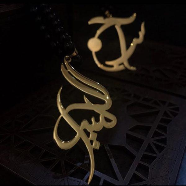 آویز طلا اسم المیرا