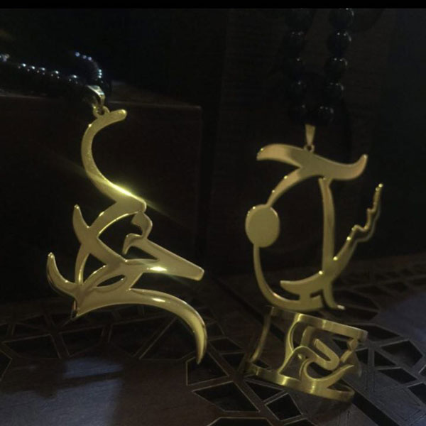 پلاک طلا با اسم خدا