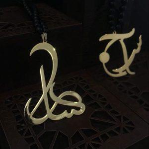 پلاک طلا با اسم سارا
