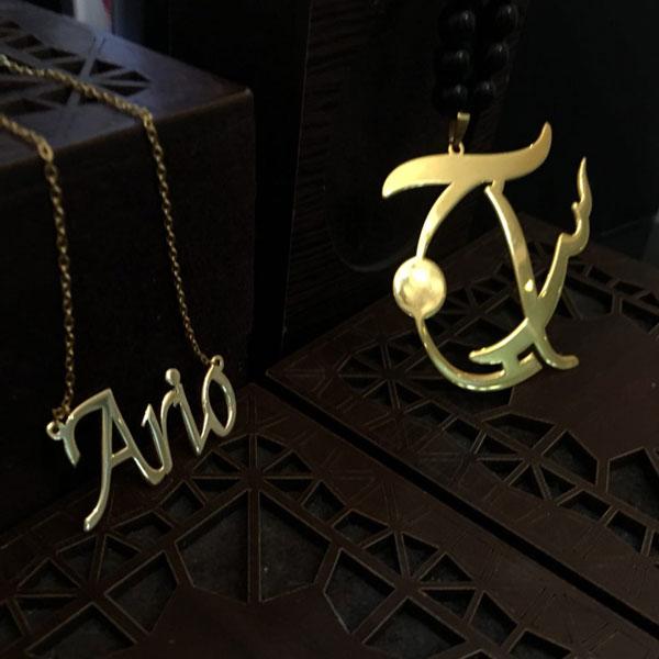 گردنبند طلا آریو
