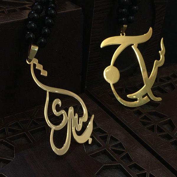 گردنبند طلا با اسم بشری