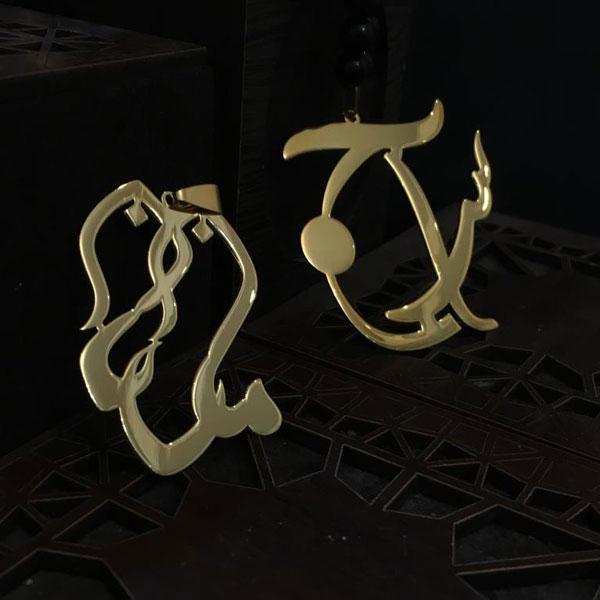 گردنبند طلا اسم ماندانا