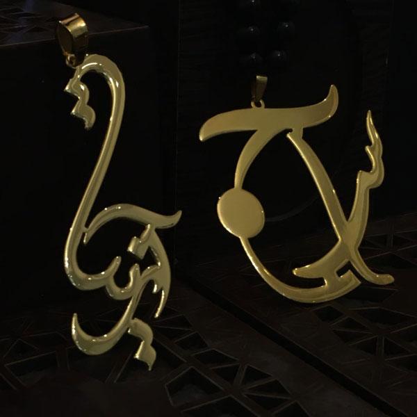 پلاک طلا اسم آزیتا