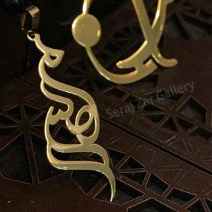 پلاک طلا اسم مهسا
