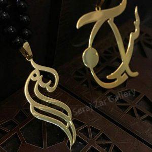پلاک طلا سمر