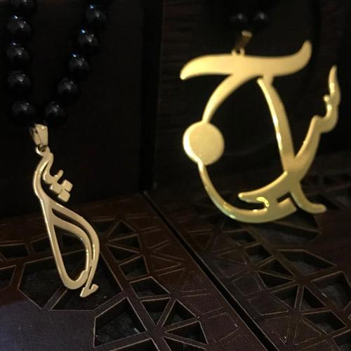 خرید گردنبند طلا پریا