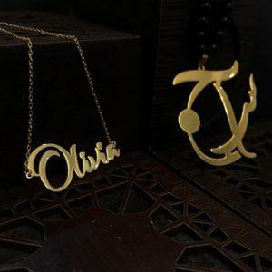 گردنبند طلا با اسم Olivira