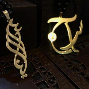 گردنبند طلا ساینا