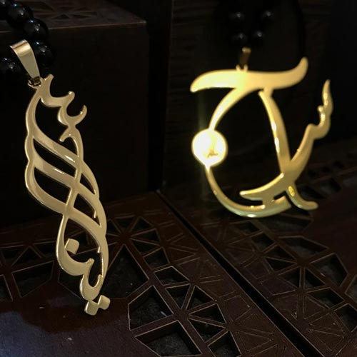 خرید گردنبند طلا اسم ساینا