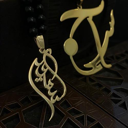 آویز طلا اسم اسماعیل