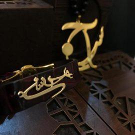 خرید دستبند محسن