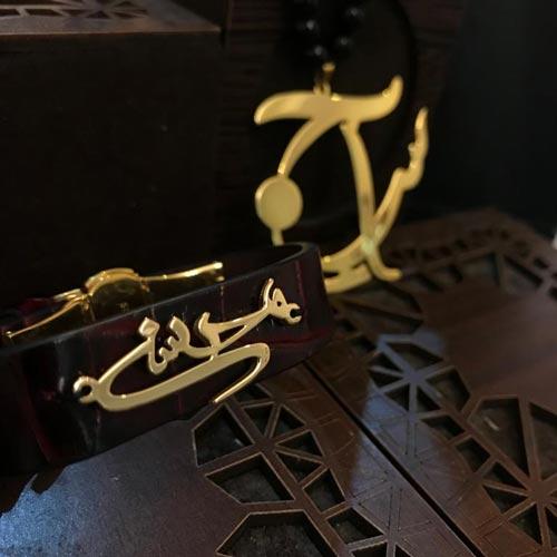 دستبند طلا اسم محسن