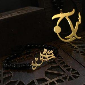دستبند طلا با اسم سمانه