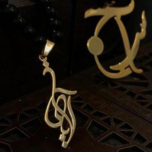 گردنبند طلا با اسم آیلین