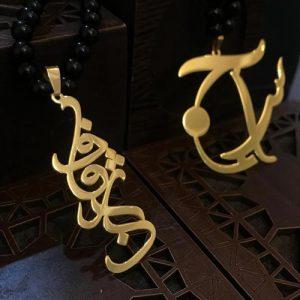 آویز طلا با اسم فوژان