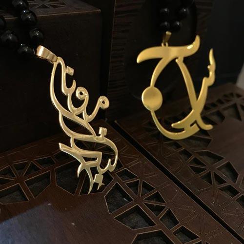 گردنبند طلا اسم مونا لیدا