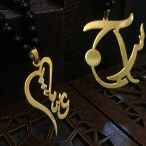 گردنبند طلا با اسم پریسا