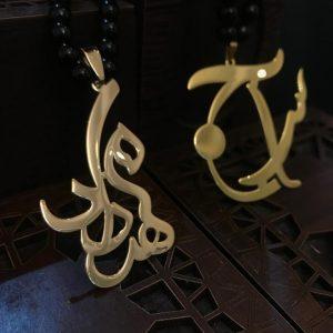 گردنبند طلا نام مهرداد