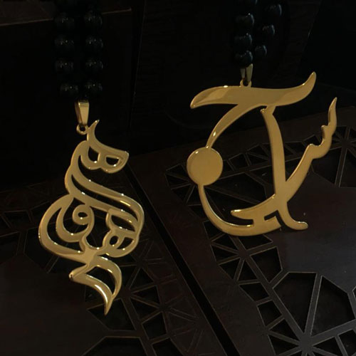 آویز طلا اسم مهرو