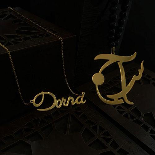 آویز طلا با نام Dorna