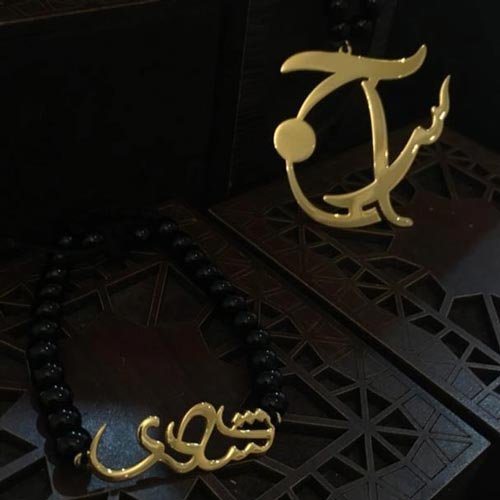 دستبند طلا نام شادی