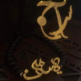 خرید دستبند طلا یاسمن