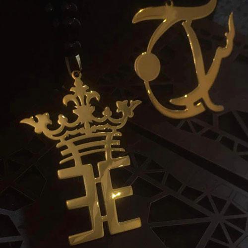 پلاک فانتزی طلا طرح تاج