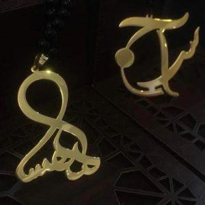 گردنبند طلا اسم مهسا
