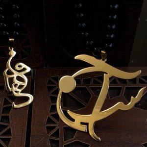 گردنبند طلا با نام فرهاد