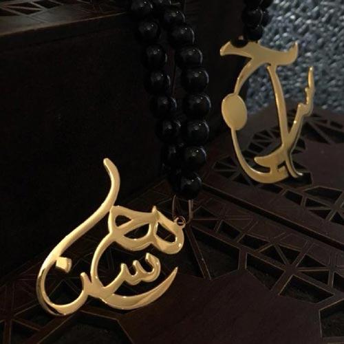 خرید گردنبند نام محسن