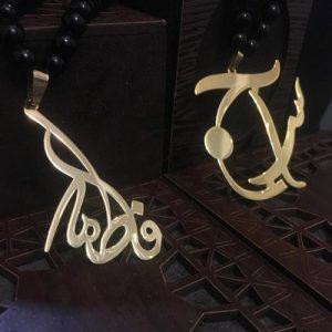 پلاک طلا نمونه کار سراج