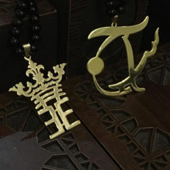 گردنبند طلا تاج E