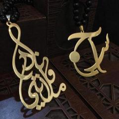گردنبند طلا نادیا مولایی