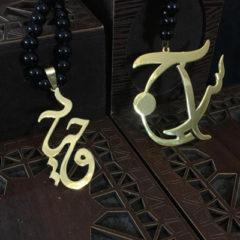 پلاک طلا اسم وحید
