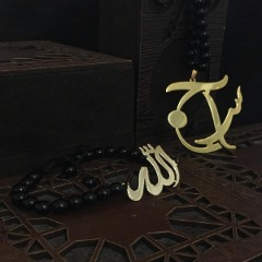 دستبند طلا الله
