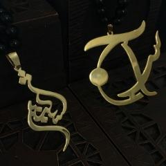 پلاک طلا اسم شبنم