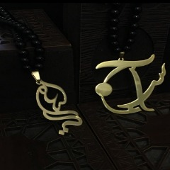 گردنبند طلا اسم سمیه