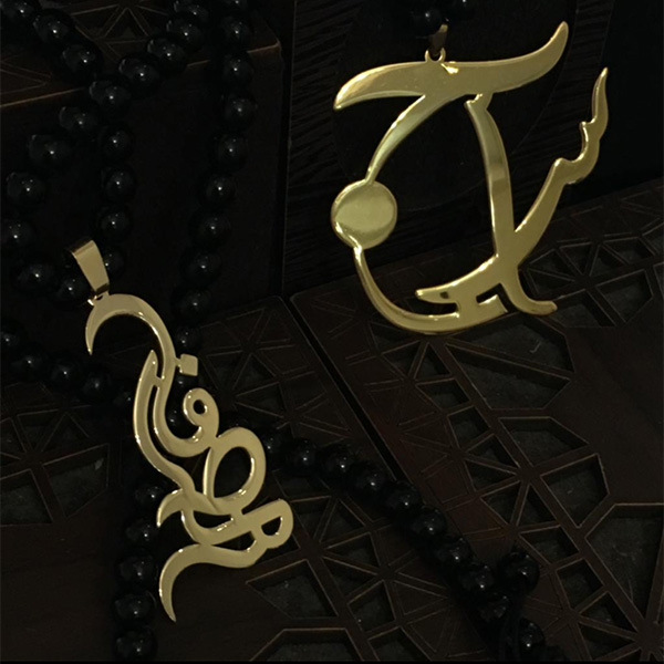 پلاک طلا با طرح فاطمه