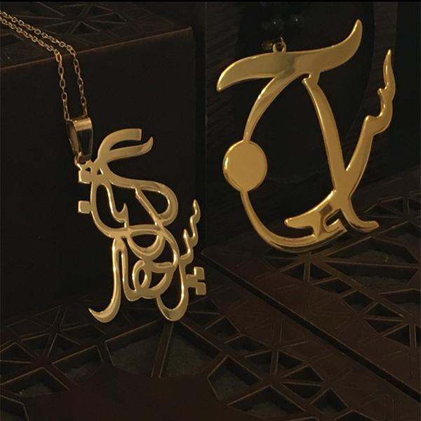 گردنبند طلا اسم سپهر گلناز