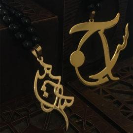 گردنبند طلا با طرح اسم مریم