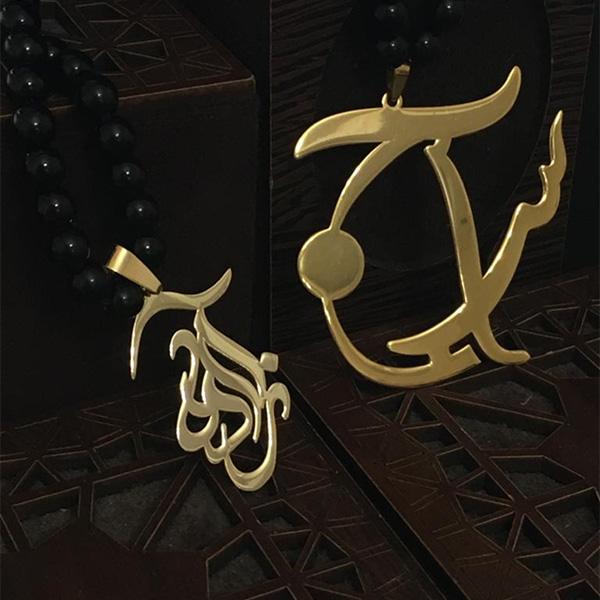 پلاک طلا اسم آزاده