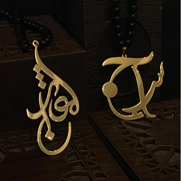 پلاک طلا اسم موژان