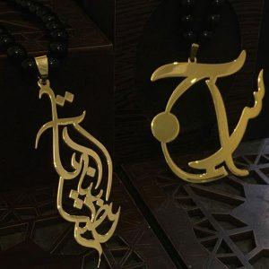 پلاک طلا اعظم و آنیتا