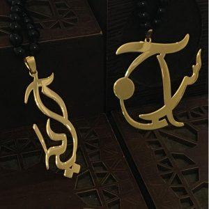 پلاک طلا با اسم آیدا
