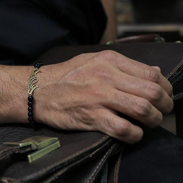 دستبند طلا اسم سمیرا