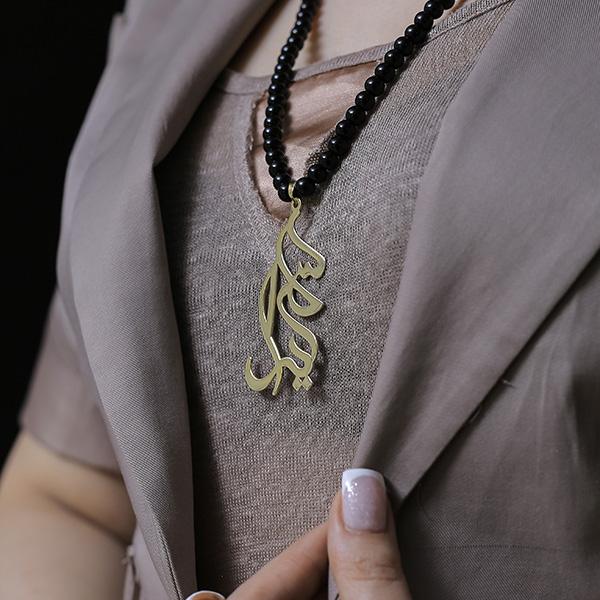 پلاک طلا اسم سمیرا