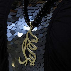 پلاک طلا با طرح اسم سمیرا