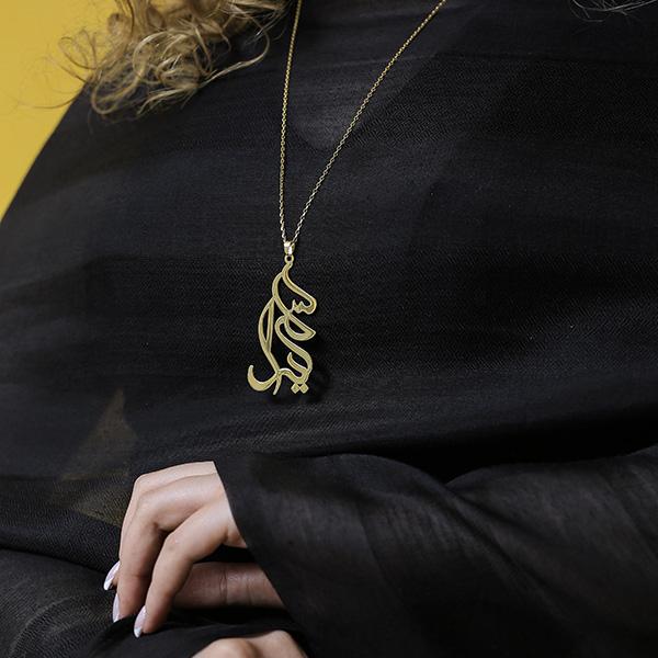 گردنبند طلا با طرح سمیرا